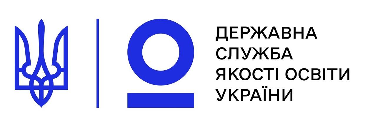Sqe Logo W